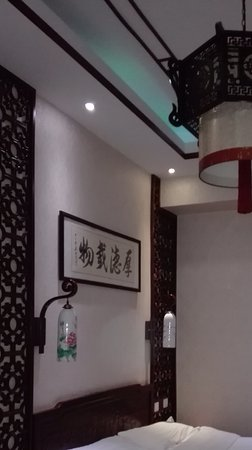 Happy Dragon Courtyard Hostel: Camera deluxe
