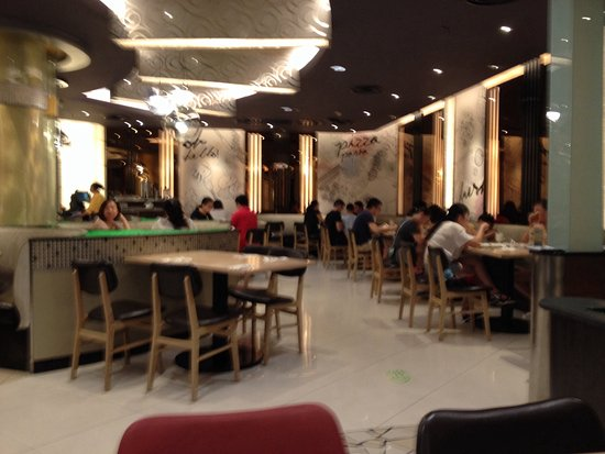 Wenzhou, Chiny: Pizza Hut (RenMin Road)