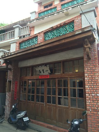 Penghu County, Taiwán: photo2.jpg