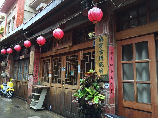 Penghu County, Taiwán: photo4.jpg