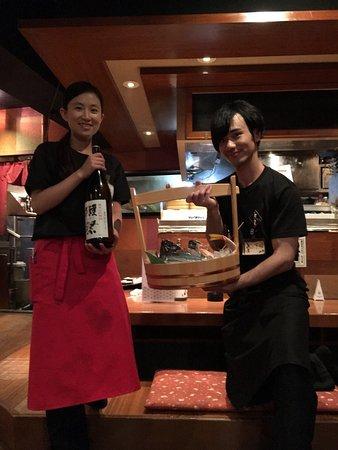Suginami, Japon : お待ちしております!