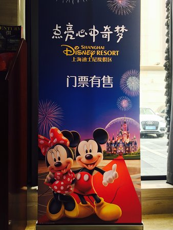 New Century Manju Hotel (Luoshan): photo0.jpg
