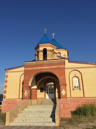 Armenian Gregorian Church