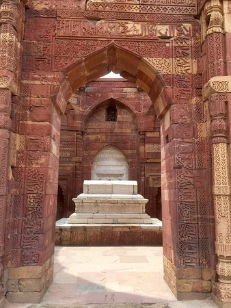 Qutub Minar: photo1.jpg