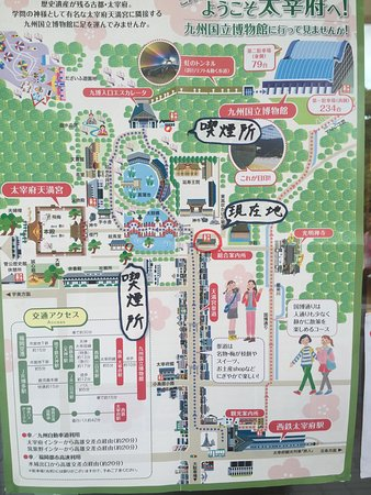 Dazaifu, Japan: photo4.jpg