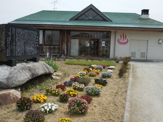Nirasaki, Japón: 施設外観