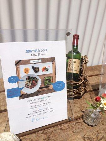 Tonosho-cho, Japão: photo1.jpg