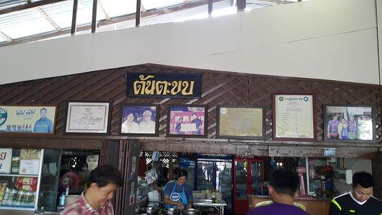 Sapphaya, Thailand: บรรยากาศภายในร้านครับ