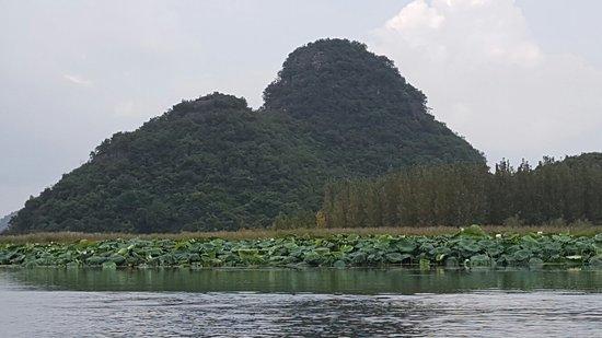 Qiubei County, China: 20160827_145833_large.jpg