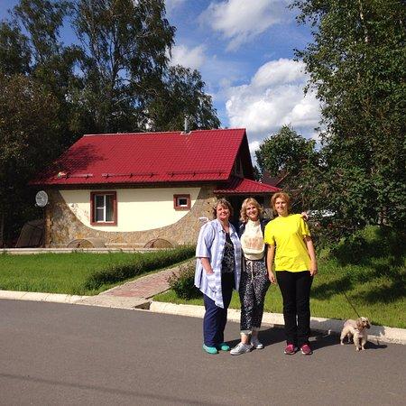 Leningrad Oblast, Rusia: База отдыха