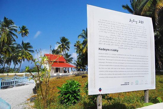 Fuvahmulah: getlstd_property_photo