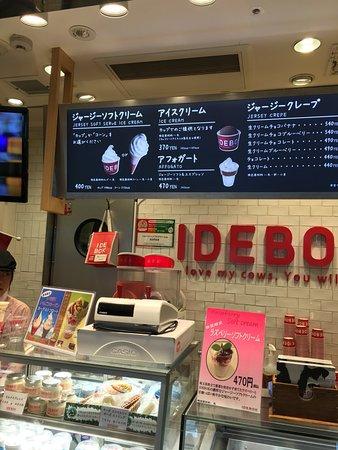 Ebina, Japan: オープンな店舗