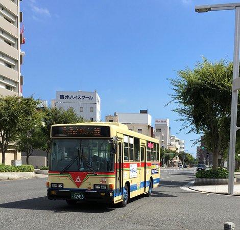 Ube Bus