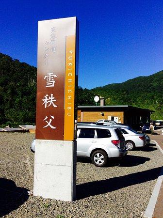 Rankoshi-cho, Japón: photo0.jpg