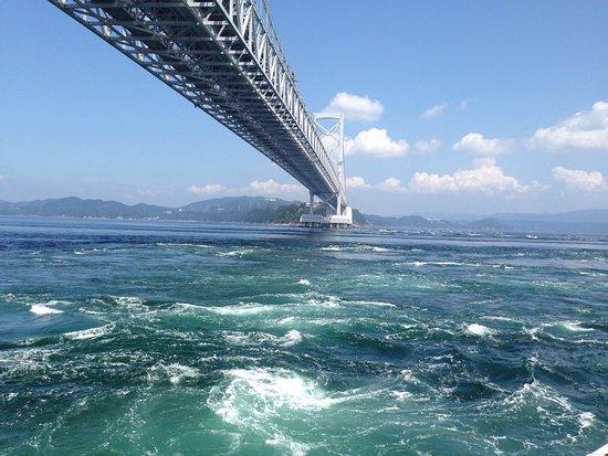 Shikoku, Giappone: photo0.jpg