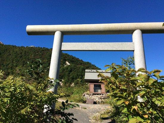 Abuta-gun, Japón: photo2.jpg