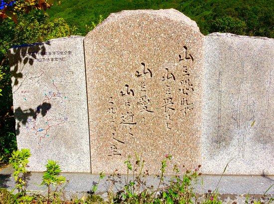 Abuta-gun, Japan: photo3.jpg