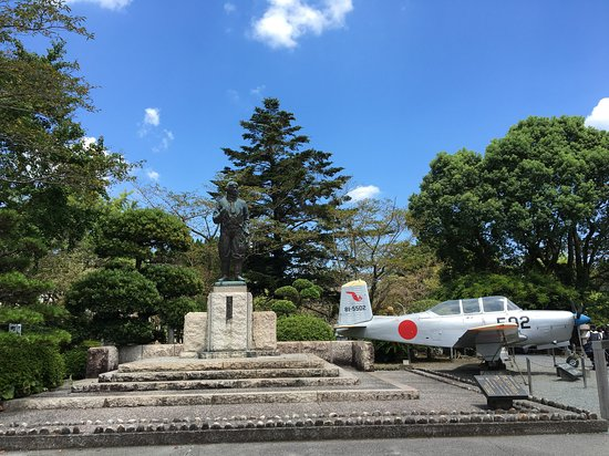 متحف تشيران للسلام لطيارين كاميكاز