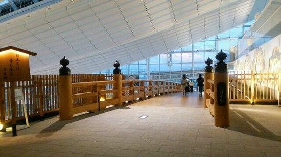 Ota, Japan: 澄んだ空気を感じる