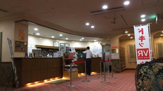 Grand Sauna Shinsaibashi: photo0.jpg