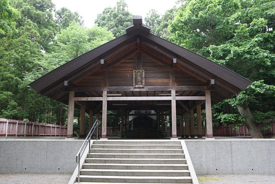 Kaitaku Shrine