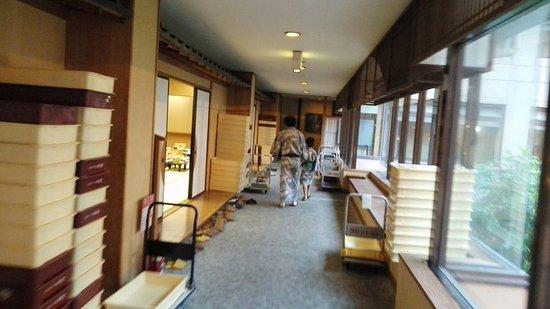 Awara, Japon : 大部屋での食事場所