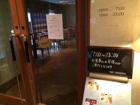 Central Hotel Tokyo : photo2.jpg