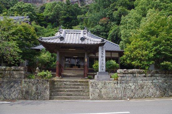 Mudoji Temple