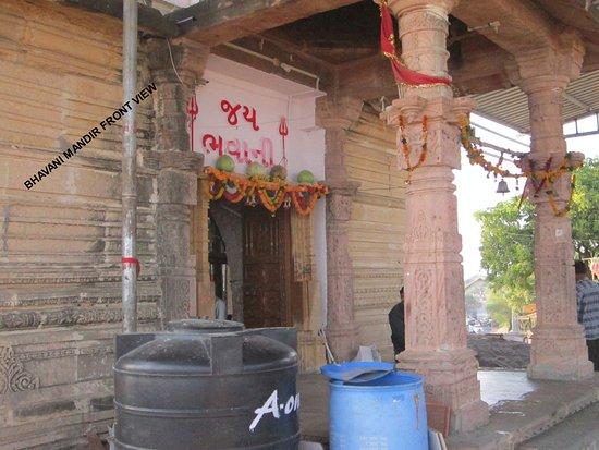 Bhavani Mandir