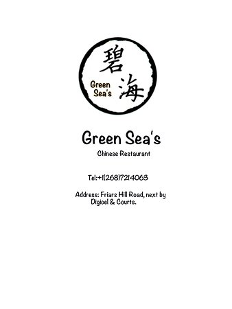 All Saints, Αντίγκουα: Green Sea's Chinese Restaurant