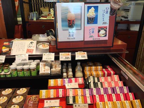 Sakuranobaba Johsaien : photo1.jpg
