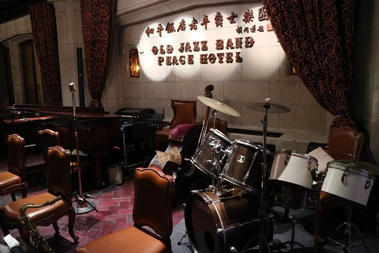 Jazz Club at the Peace Hotel: photo0.jpg