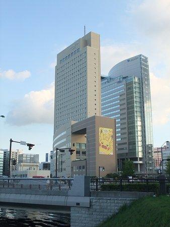 Minato Mirai 21 Photo