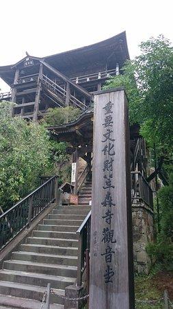 Chonan-machi, Jepang: 重要文化財