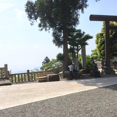 Isehara, Japonya: photo0.jpg