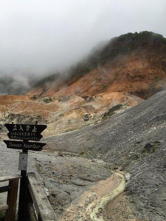 Noboribetsu, Giappone: 地獄谷