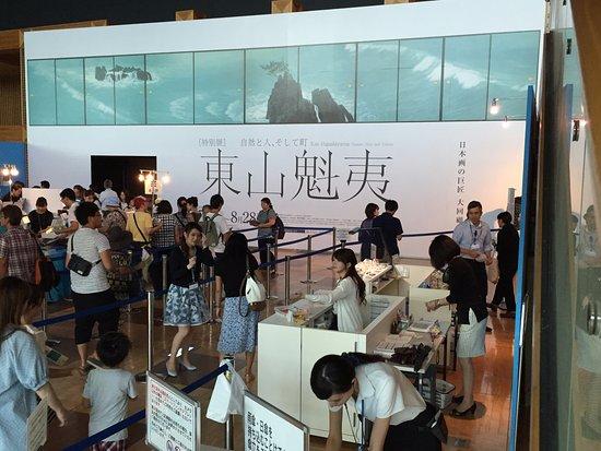 Dazaifu, Japan: 東山魁夷展の入り口。物販コーナーの場所がなんとかならいなものか?