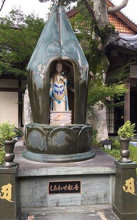 Tokushima, Japan: しあわせ観音像
