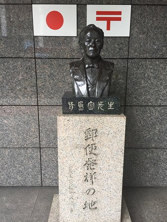 Yubin Hassho no Chi