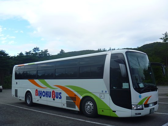 Bihoku Bus