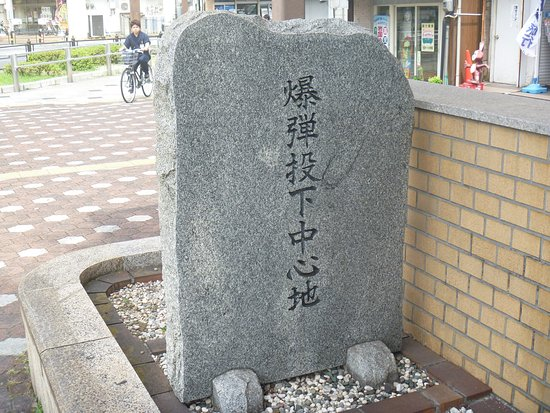 Wa, Hypocenter of Bombing Monument