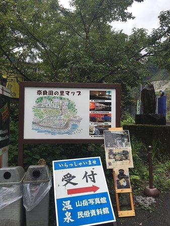 Hayakawa-cho, Japan: photo4.jpg
