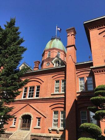 Former Hokkaido Government Office Building 사진