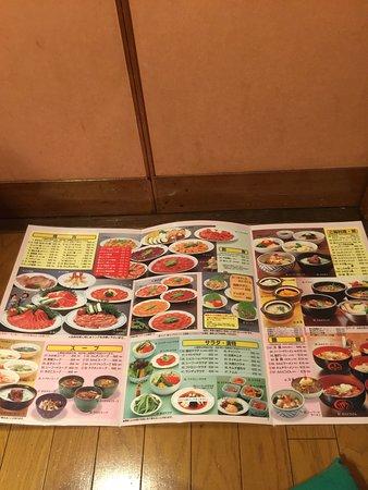 Isesaki, Japan: photo3.jpg