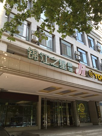 Jinjiang Inn (Dalian Jiefang Road): photo0.jpg