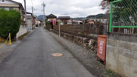 安田屋 小鹿野町まち歩き - 小鹿...