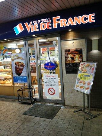 Vie de France, Magomezawa