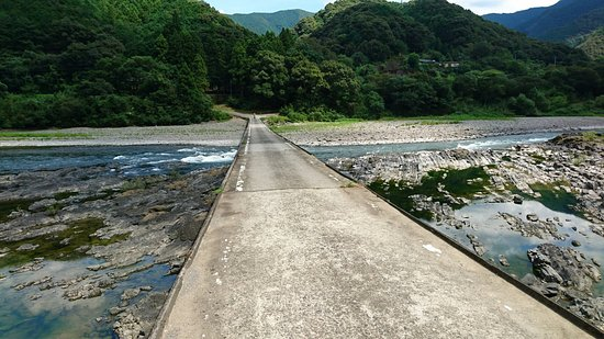 Shimanto, Giappone: DSC_0586_large.jpg