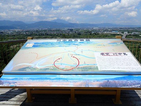 Nagano Prefecture, Japan: 展望台に上がると川中島合戦図があり、展望も得られます。