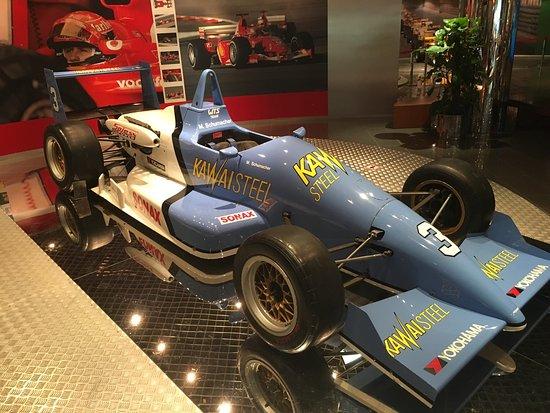 Grand Prix Museum: photo0.jpg
